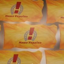 Наша Україна та БЮТ у Харківській міськраді «побили горщики»?