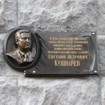 Бібліотека на площі Свободи поки що не буде носити ім'я Кушнарьова
