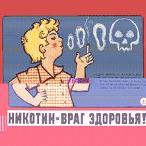 Харківських школярів навчать не курити