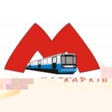 Суспільні слухання щодо майбутнього Харківського метрополітену було зірвано