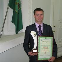 Першим кращим спортсменом Харкова став Віктор Рубан