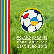 Фахівці УЄФА затвердили Генплан Харкова