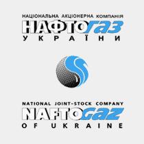 Держава заплатить Нафтогазу за Харків