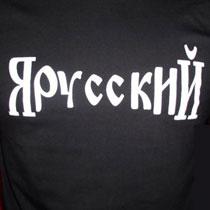 У Харкові з'явиться Центр руської культури