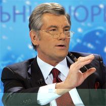 Ющенко повернув Турбоатом Фонду держмайна