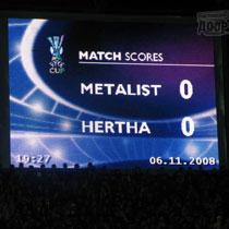 Трансляція матчу «Галатасарай» – «Металіст» скасована