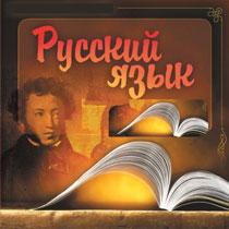 Тиждень російської мови у Харкові розпочнеться з битви школярів