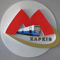 Харків'яни люблять метро, незважаючи на 1.5 грн