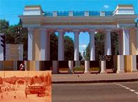 Будівництво автодороги через парк Горького розпочнеться навесні
