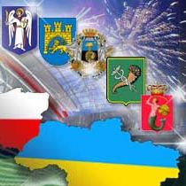 Харків – в четвірці! УЄФА оприлюднила список основних міст