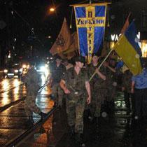 Хода «Патріота України» 23 травня 2008 року, вул.Пушкінська, Харків.