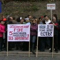 страйк транспорту