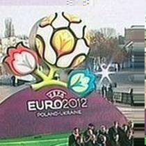 логотип євро