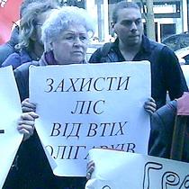 Харків'яни згуртовують сили для захисту своїх прав