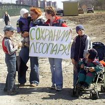 Харків'яни вирішували: хто ж насправді є господарем Лісопарку?