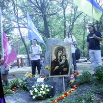 У Харкові відправили панахиду за Бандерою, Шухевичем та іншими українцями, які загинули в роки Другої Світової війни