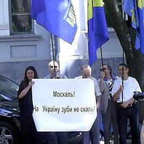 Гасла без радикальних дій і пропозицій біля російського консульства
