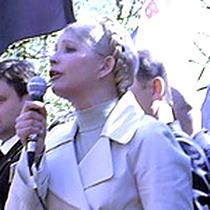 У Харкові проти Тимошенко влаштували диверсію