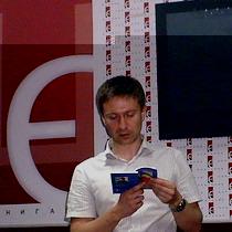 Презентація збірки віршів київського правозахисника Олександра Данилюка відбулася у Харкові