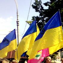 Новини від харківської крайової організації Народного Руху України