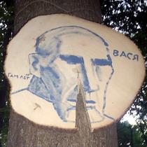 У літній період Парк Горького стає центром мистецтва, культури та осередком боротьби за елементарні права людини
