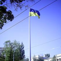 Добкіну з Кернесом довелося вшанувати Державний Прапор
