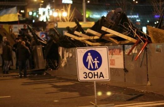 «Фотосушка» від жителів Луганська: що ми побачили на євромайдані