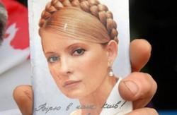 """""""Чесна феміда"""". Нові судові засідання з приводу Тимошенко у Харкові"""