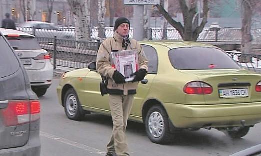 """Донецька міліція нарешті зацікавилась бізнесом  """"допоможіть хворій дитині"""""""