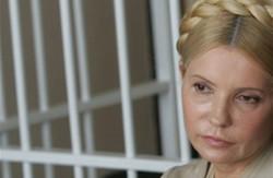 Феміда знову відвернулася від Тимошенко. У скарзі відмовлено