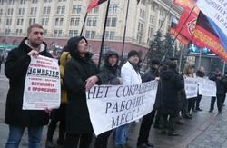 В Харкові представники Конфедерації Вільних профспілок України пікетували обласну адміністрацію  (ФОТО)