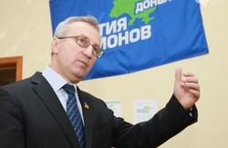 """Донецькі регіонали увімкнули  власне  """"Кисельов ТВ"""":  бандерівці  в'яжуть  їх  однопартійців  до стовпів державними  прапорами і катують Гімном"""