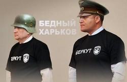 Азарова депортували з Австрії?  Януковича - з Києва?  Але погана новина, що обох - до Харкова!