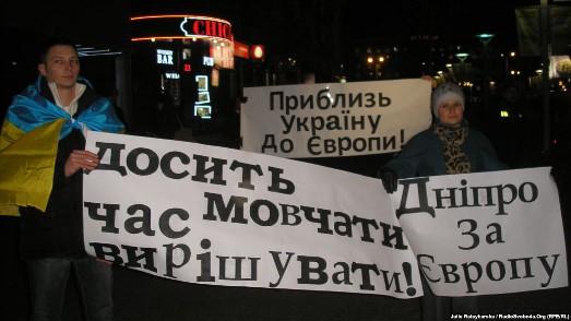 Люстрація досягає   Дніпропетровська. На чий бік схиляються маси?
