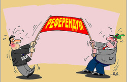 Донецький експерт: можливий  референдум в Криму немає ні правових підстав, ні перспективи