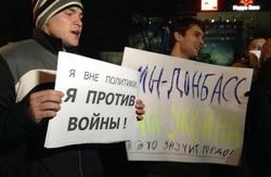 Вперше в Донецьку організували масовий мітинг на підтримку єдності  України