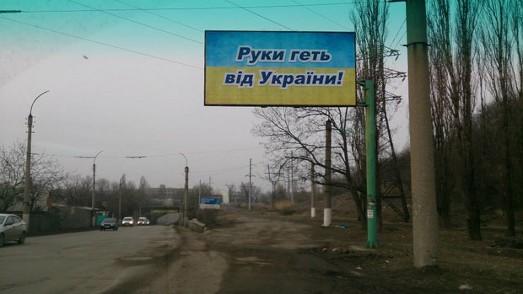 Луганський підприємець Костянтин Ребенко з міста Алчевськ любить Україну «до глибини власної кишені».