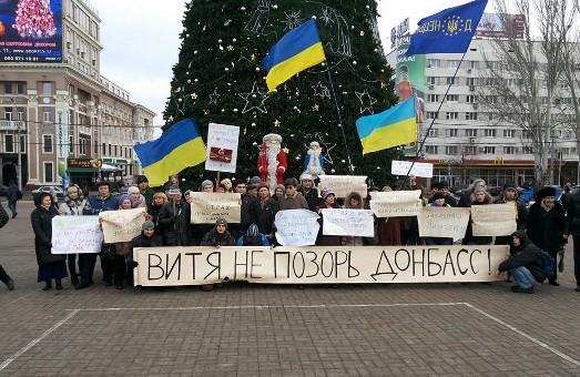 Штурмуйте, Шура, штурмуйте! Донецькі не мають мети, але у них є час і натхнення