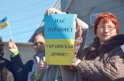 Дніпропетровщина  і Донеччина  допомагають   війську і згадують  армійські навички