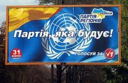 «Регіони» втрачають харківських  регіоналів: хто в центр, хто – «на дрова»