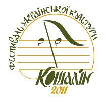 Співвітчизники з Польщі запрошують до участі в Днях української культури