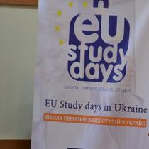 Дніпропетровськ, жовтень, Школа європейських студій для молоді сходу України