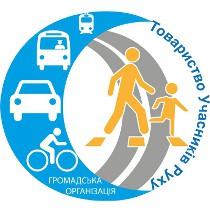 «Харків велосипедний»: бути чи не бути перспективі?!