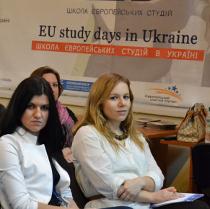 Студентам та випускникам: Додатковий набір до Школи європейських студій. Заявки подавати до 1 травня