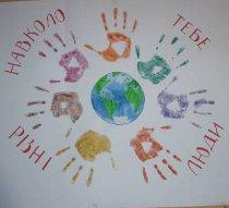 Школа толерантності: інвалідність – не вирок, а спосіб життя. Анкети приймаються до 29 травня