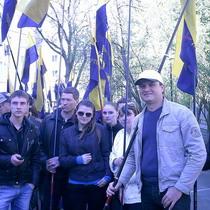 Реформи і порядок (ПРП), Харківська обласна організація