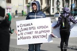 Пухнасті гості харківського Євромайдану