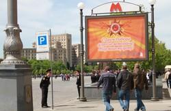 9 травня у Харкові. Тихе свято