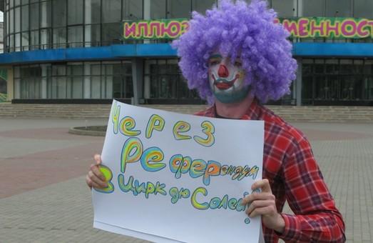 Як харківські клоуни висміювали референдум у Донецьку та Луганську (ФОТО)