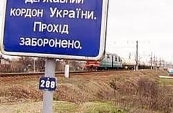 Українські прикордонники затримали «командира Донбасу» з Росії